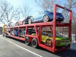 Доставка автомобилей автовозом Новосибирск-Чита