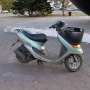 Honda Dio AF68 Cesta, 2001