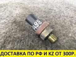 Контрактный датчик давления гидроусилителя Nissan/Infiniti. Оригинал.