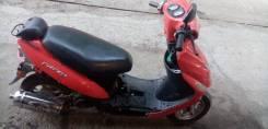 Racer, 2009