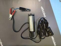 Насос для перекачки д/т DA-00894 с фильтром (24V,5А,10л/мин) штуцер 16 D=38мм