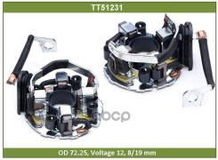 Щеточный Узел Стартера Tesla Technics арт. TT51231 Tt51231 Tesla Technics