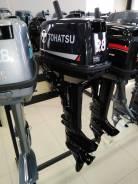 Лодочный мотор Tohatsu M9.8
