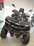 Квадроцикл STELS ATV 650 GUEPARD Trophy EPS, 2020