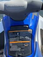 Гидроцикл Yamaha VX110
