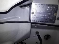АКПП Nissan Elgrand E51 RE5R05A RC31