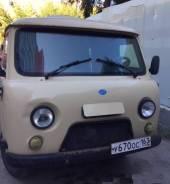 УАЗ-29891, 2015