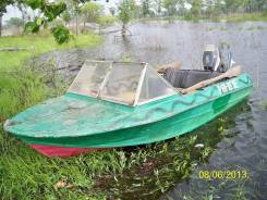 Продам лодку крым с мотором Ямаха 30 , три цилиндра , с документами ,