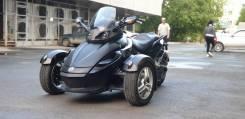BRP Can-Am Spyder Roadster GS, 2008