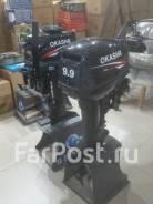 Лодочный мотор Okasha 9,9л Hangkai