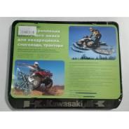 Рамка для номера Kawasaki для снегохода и квадроцикла. Черный