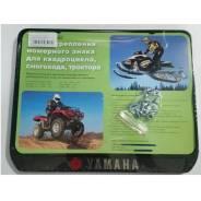 Рамка для номера Yamaha для снегохода и квадроцикла. Черный