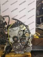 Двигатель 4А91 Mitsibishi Lancer