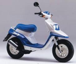 Yamaha BWS, 2020