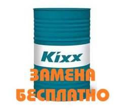 Масло моторное KIXX G1 5W40 розлив