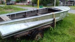 Продам лодку Казанка с булями. С телегой в комплекте