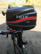 Лодочный мотор HDX F 4 BMS 4 л. с. четырехтактный