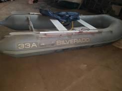 Продам комплект лодка и мотор