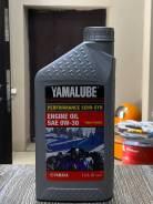 Масло Yamalube 0W30, Полусинтетика (946 мл)