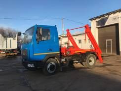 Коммаш КО-450-11, 2019