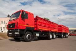 МАЗ 65012J-8535-000+прицеп, 2020
