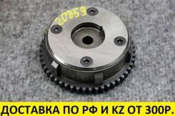 Муфта vvt-i Mazda Atenza, Mazda 6. L3. контрактная, оригинальная