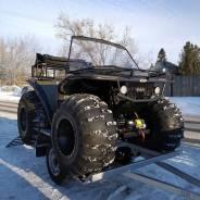 Квадроцикл - вездеход снегоболотоход от 520000р.