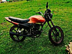 Racer Tiger RC150-23