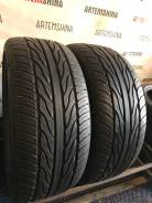 Maxxis MA-Z4S Victra, 245/40 R20