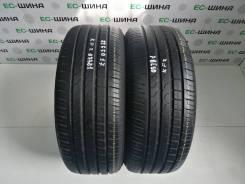 Pirelli Cinturato P7, 225 50 R17