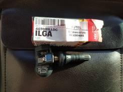Датчик давления в шине Autel 407001LL0C