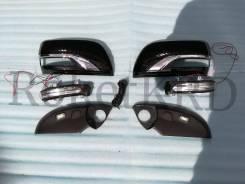Корпуса зеркал Land Cruiser 200 в Наличии Черные