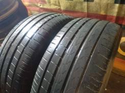 Pirelli Cinturato P7, 225 55 16