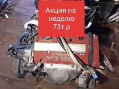 Двигатель H22A с навесным 98тыс. км пробега+видео работы