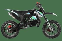 DBR SX50-A 2T, 2019