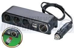 Разветвитель прикуривателя 12/24V на 3 гнезда 120W + вольтметр и 1хUSB разъем 5V-3.1А, с выкл.