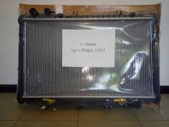 Радиатор Toyota LAND Cruiser 80 HD / HZ 90-98г