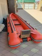 """Лодка ПВХ """"Аляска 460"""""""