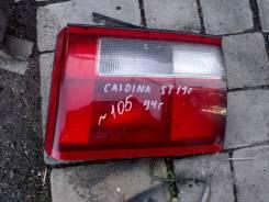 Стоп-вставка Toyota Caldina, Carina AT19# ST19#
