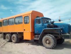 Урал 3255, 2005