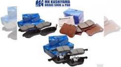Kashiyama D1241M Колодки передние