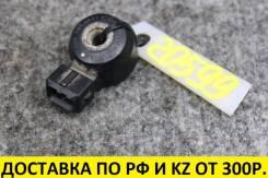 Датчик детонации Nissan A53-800 Unisia Jecs Контрактный