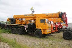Галичанин КС-55729-5В, 2021