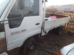 Toyota Dyna, 1992