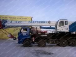 Галичанин КС-65715-1, 2021