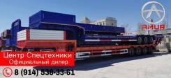 Amur LYR9907TDP, 2020
