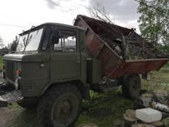 ГАЗ 66