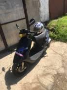 Honda Dio AF28 ZX