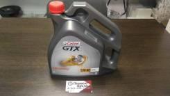 Масло моторное Castrol GTX 5W40 4л.