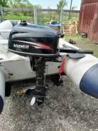 Продам мотор Hidea 5